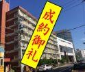 東品川マンション 501号室