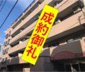 マイキャッスル大井町Ⅱ 603号室